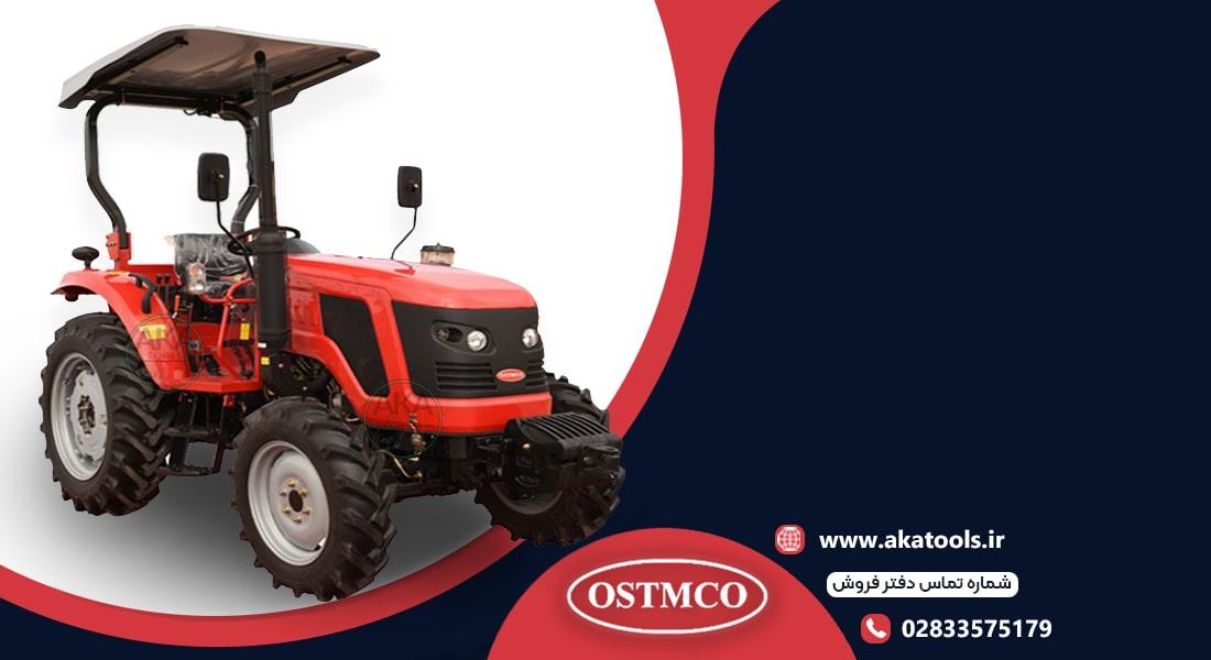 تراکتور زراعی باغی شالی rk404a یوروپارس