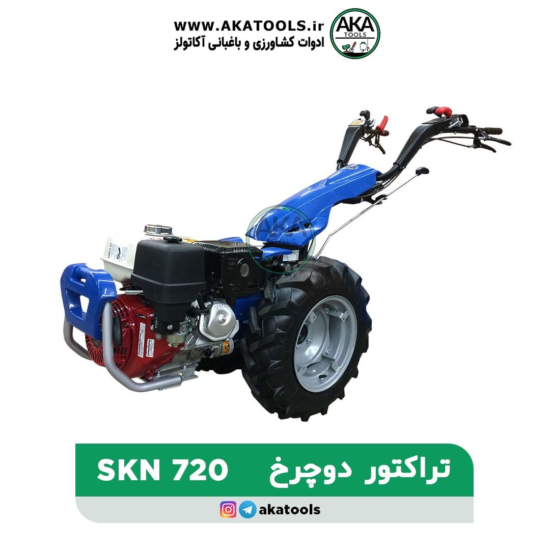 تراکتور دوچرخ بنزینیSKN720