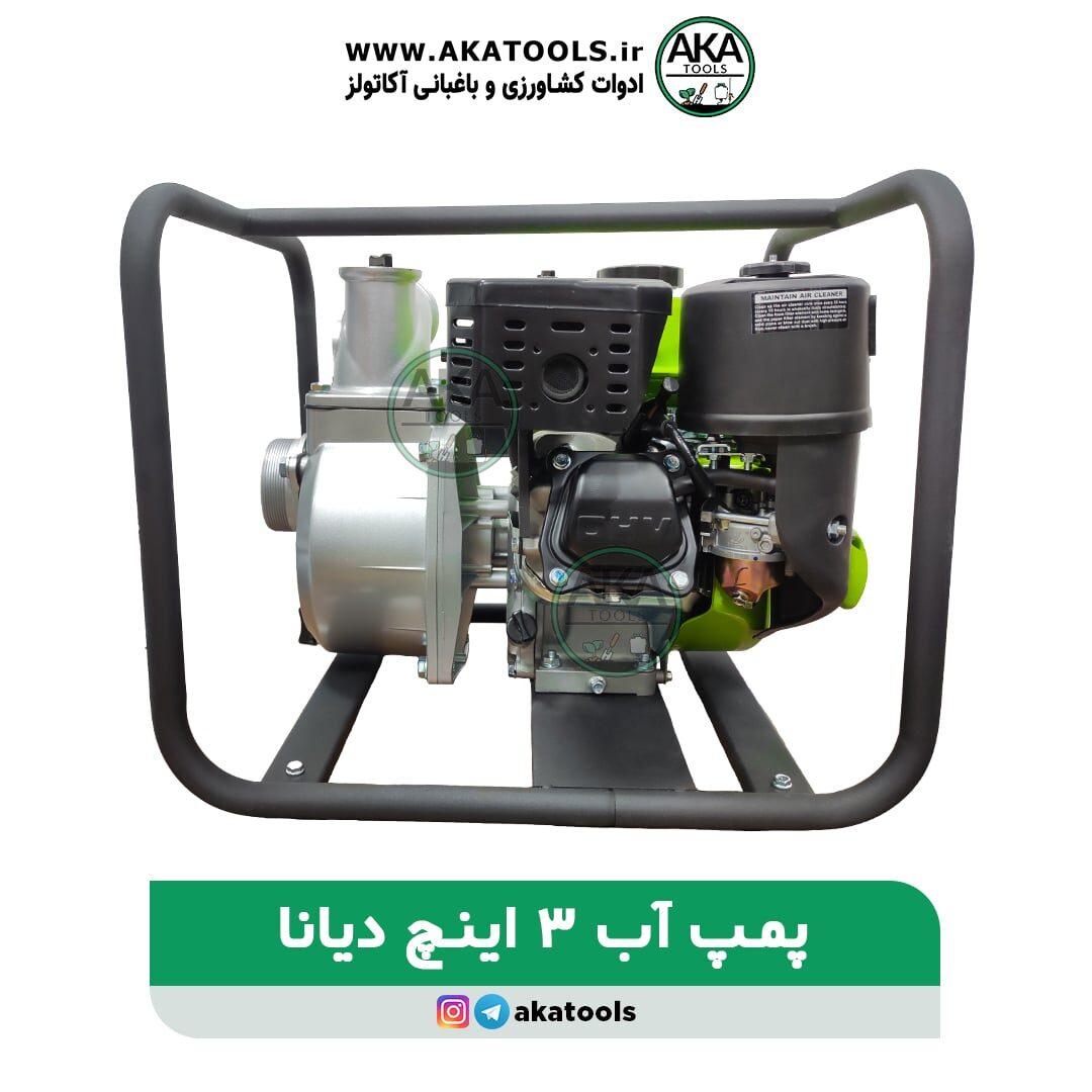 موتور پمپ آب 3 اینچ دیانا